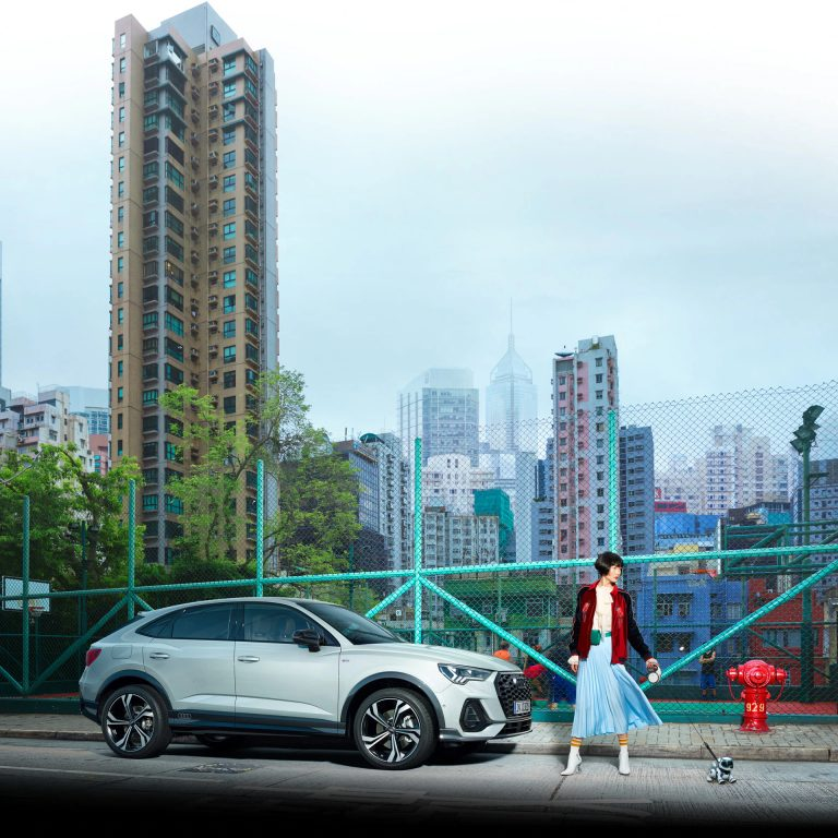 Distributeur Audi Montargis
